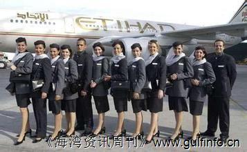 阿提哈德航空公司创半年收入新高