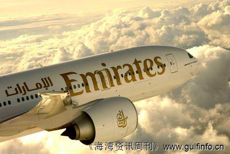 阿联酋表示基辅方向的航班EK171返回迪拜