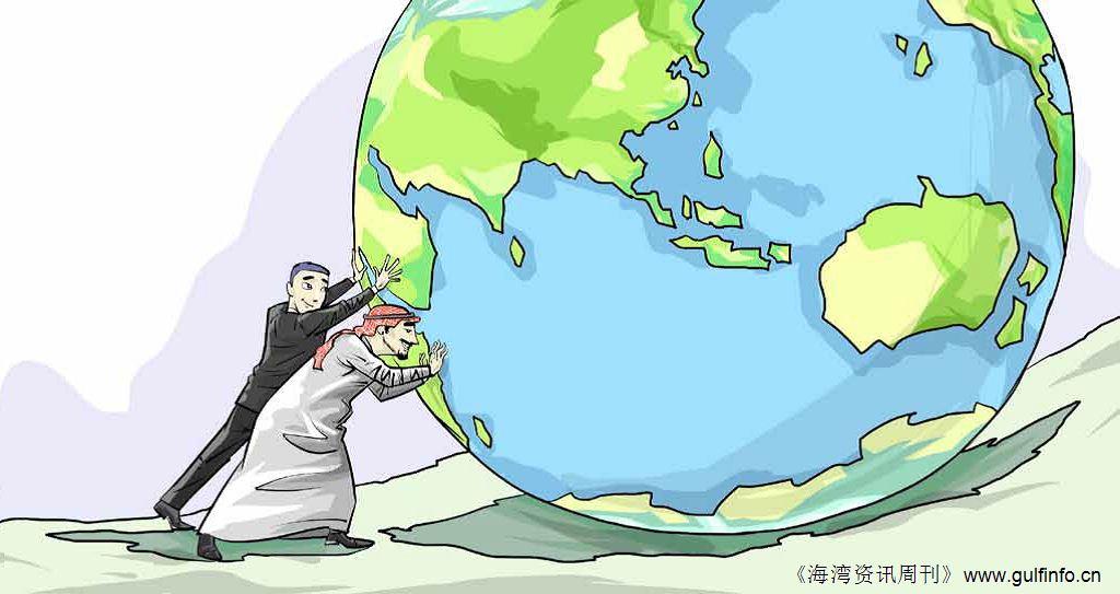 中国-沙特关系促进全球经济