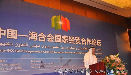 海湾国家书写与中国更紧密的战略方程式