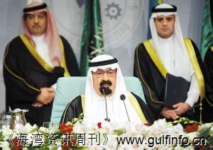 沙特能源代表团将访华探讨核电合作