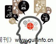 2014阿联酋高等教育指南
