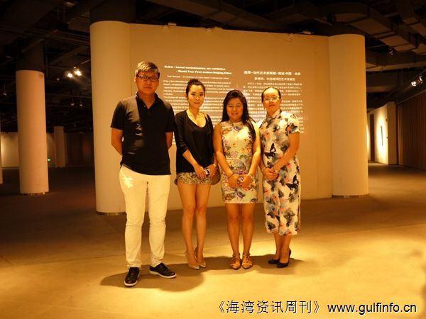 迪拜当代艺术家联展首站在北京成功举办