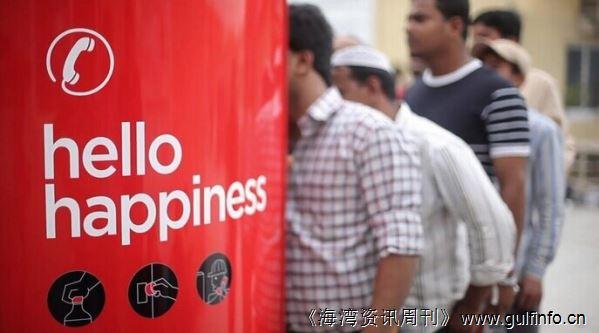一个可口可乐瓶盖都可以免费使用三分钟的国际通话费