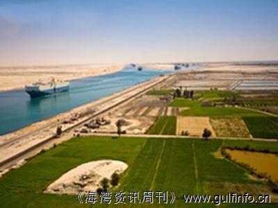 """埃及计划斥资40亿美元开挖""""新""""苏伊士运河"""