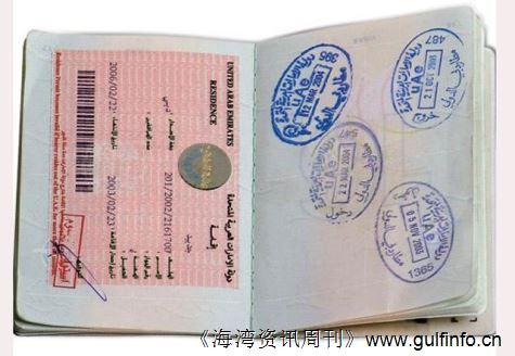阿联酋实施新入境签证和居留许可收费标准