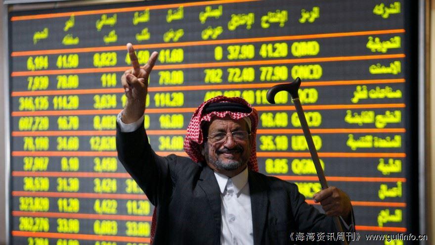 沙特阿拉伯:欧洲中东非洲(EMEA)市场的新标尺?