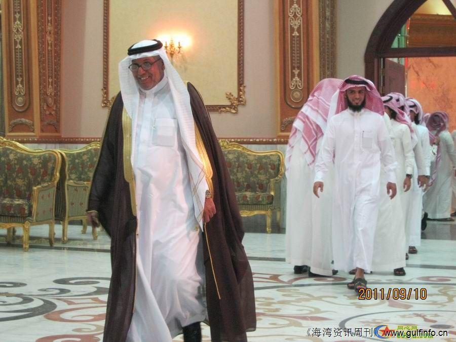 沙特阿拉伯人结婚风俗