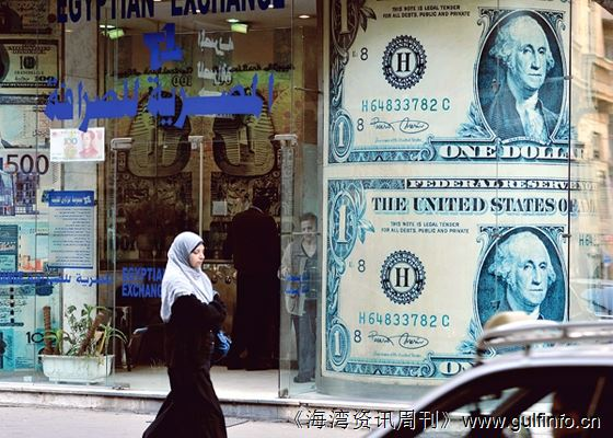 埃及财政部向国际货币基金组织贷款104亿美元