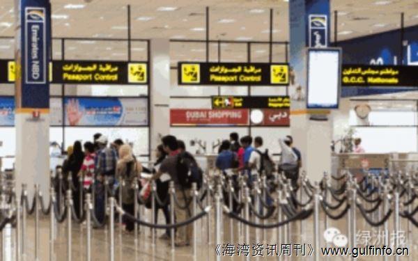 45个免签国家的游客 如需延期应交600迪拉姆