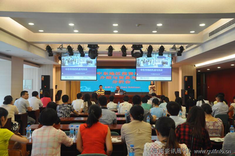 阿布扎比轻工消费品项目推介会巡展在深圳举行