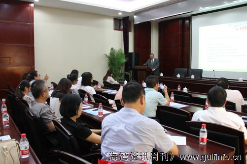 中东地区投资环境介绍与贸易市场分析会在天津举办