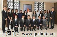 迪拜酋长穆罕默德殿下欢迎中国商业实习生来到迪拜