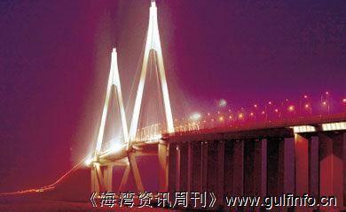 沙特巴林斥资50亿美元建第二座海陆桥