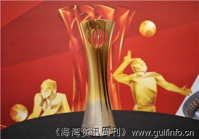 伊朗与意大利在国际男子排球世界锦标赛上相遇