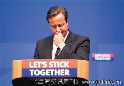 英国首相卡梅伦哽咽挽留苏格兰