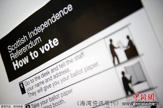 苏格兰公投结果将揭晓全球关注 多国不希望独立