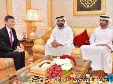 迪拜酋长会见马云,探讨深化电子科技领域合作