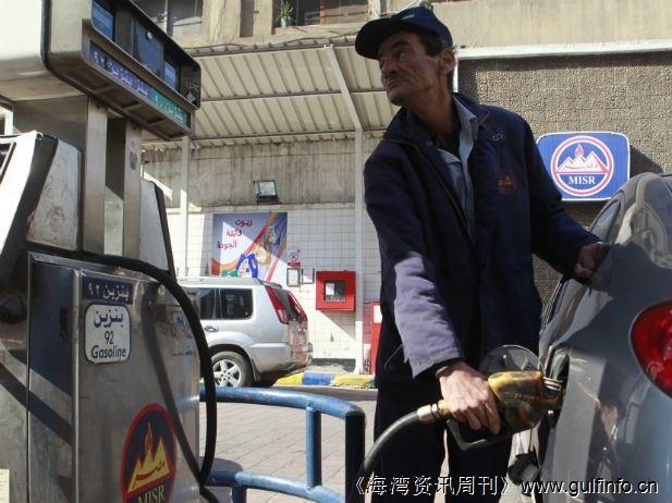 埃及:燃油补贴 - 驯服巨龙? - 全新Arabia Monitor《区域观点》
