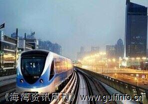迪拜地铁站重新冠名:原来的MARINA现在是DAMAC了