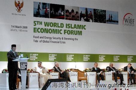 迪拜将于10月底主办世界伊斯兰经济论坛