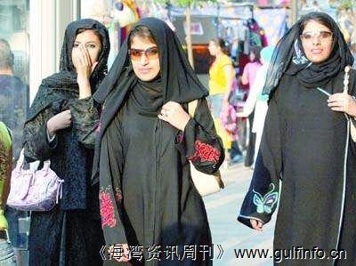 揭开沙特女人的神秘面纱