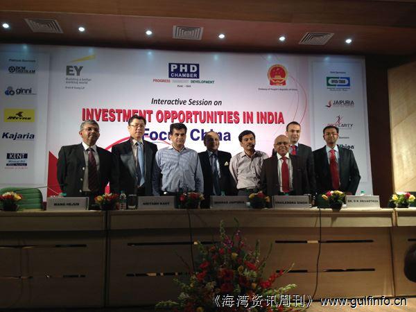 印度投资环境与中国机会研讨会在新德里成功举办