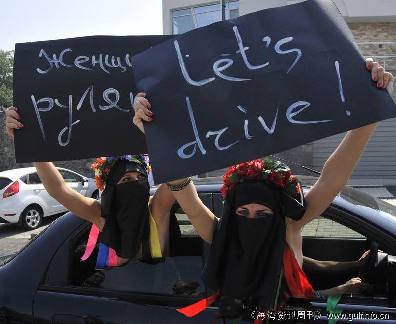 """沙特女性争取开车权迎来互联网""""胜利"""""""