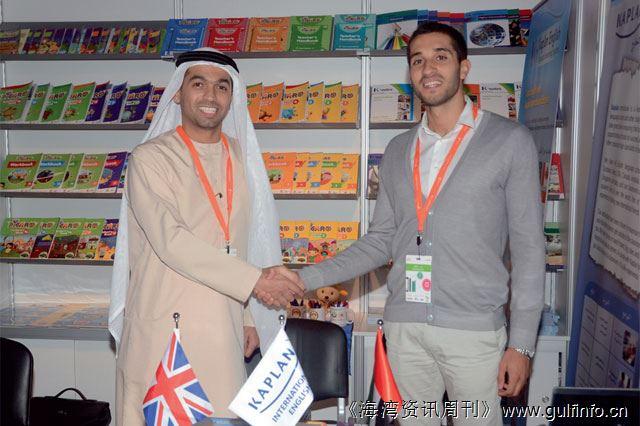 阿联酋将推动Smart English 英语学习体制
