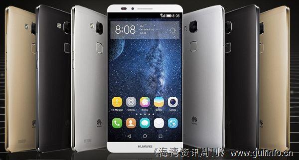 华为Mate7手机,11月11日,阿联酋强势登陆