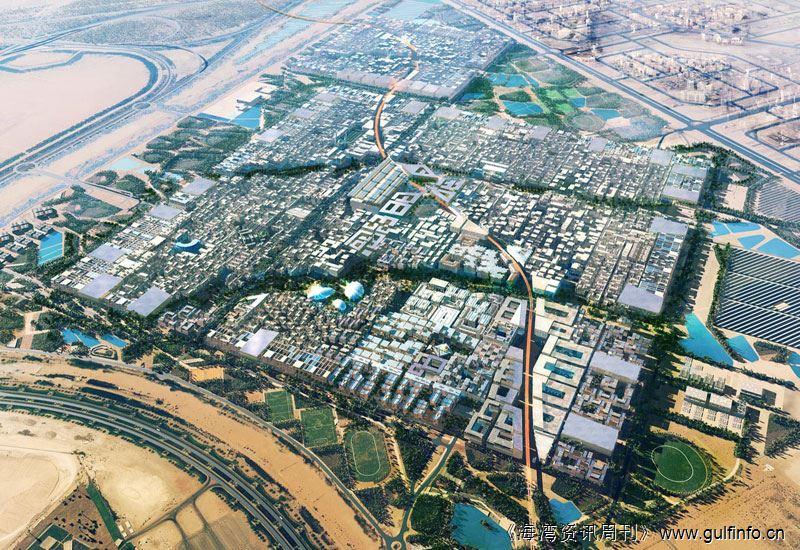 Masdar<font color=#ff0000>自</font><font color=#ff0000>由</font><font color=#ff0000>区</font>有望在未来12个月增长40%业务