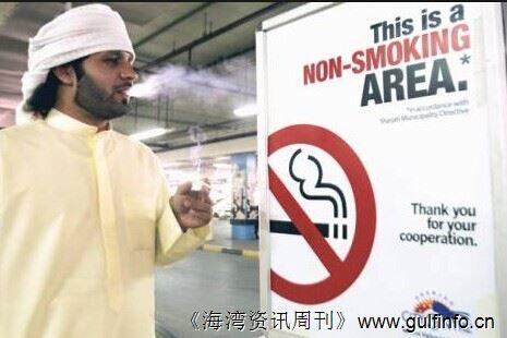 迪拜4-5星级酒店才能提供水烟服务 违者将罚款1万迪拉姆