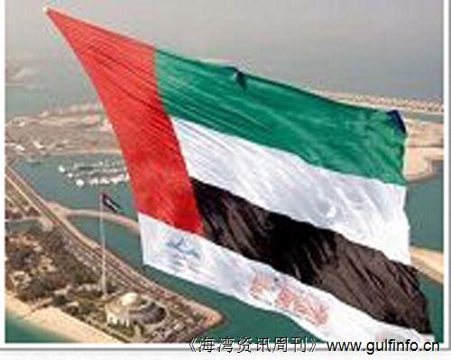 迪拜国庆期间:交通罚款2000迪拉姆加12黑点