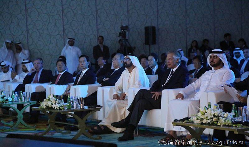 博鳌亚洲论坛金融合作会议在迪拜闭幕