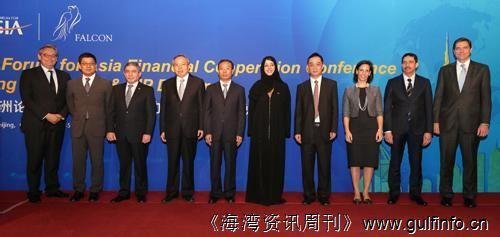 博鳌亚洲论坛金融合作会议关注中阿经贸合作潜力