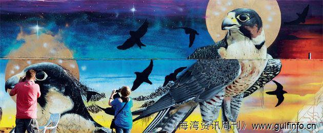 涂鸦墙卷轴 迎接国庆节