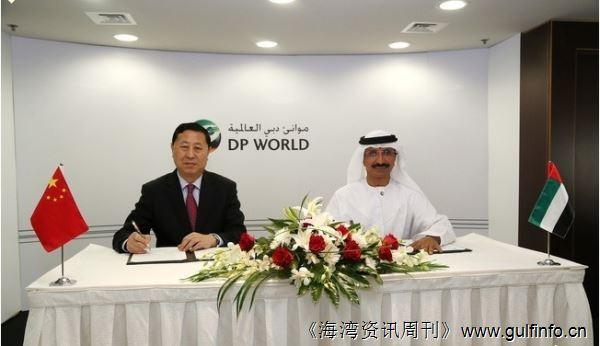 青岛港与迪拜环球港务集团在阿联酋迪拜签订合作框架协议