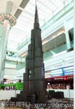 迪拜机场的世界最高巧克力塔