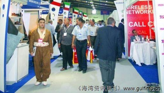 伊拉克国际贸易展开幕