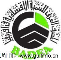 张凤玲参赞拜会阿拉伯银行联盟秘书长
