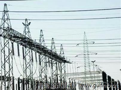 伊朗官员称伊电力行业需500亿美元投资