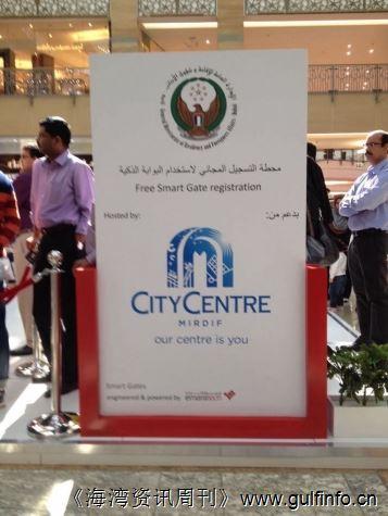 截止日期12月20日,迪拜免费办理egate card