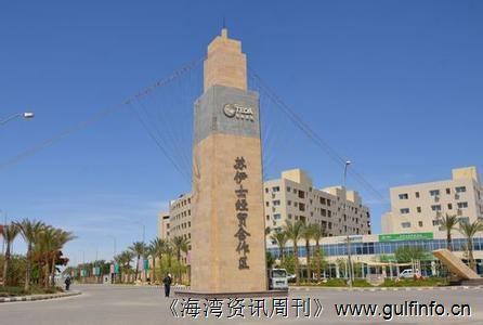 中埃苏伊士经贸合作区——荒漠中崛起的产业新城