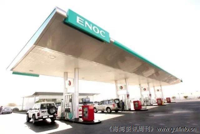 ADNOC将接管ENOC<font color=#ff0000>沙</font><font color=#ff0000>迦</font>25家服务站