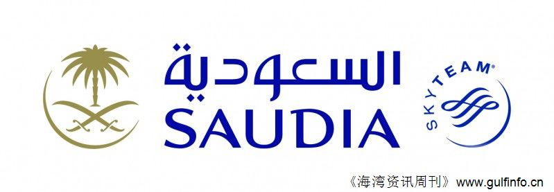 沙特航空公司拟推行男女分座规定