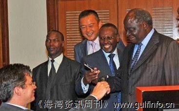 中兴通讯与肯尼亚电信公司在肯推4G网络业务