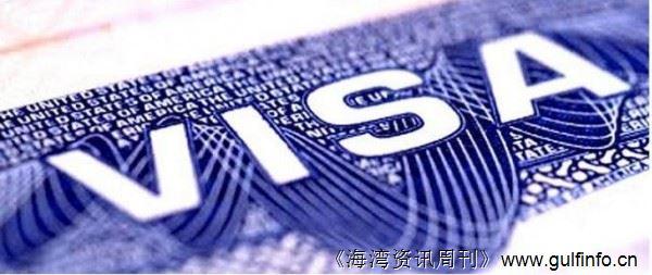 2015年迪拜移民局签证政策调整正式执行