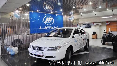 伊通社:力帆明年将在伊朗销售6万辆汽车
