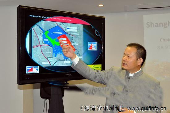 上海证大集团将在约堡兴建<font color=#ff0000>非</font>洲最大金贸中心