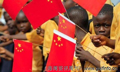 美媒:中国企业开始调整非洲投资策略